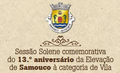 Junta de Freguesia do Samouco: cartaz